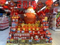 china-marketing-blog-carrefour-gubei-chinese-new-year-1