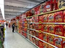 china-marketing-blog-carrefour-gubei-chinese-new-year-2