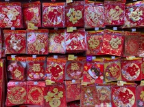 china-marketing-blog-carrefour-gubei-chinese-new-year-5