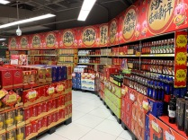 china-marketing-blog-carrefour-gubei-chinese-new-year-7