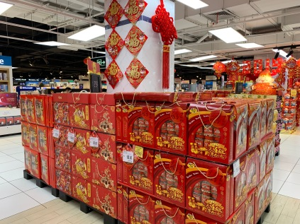 china-marketing-blog-carrefour-gubei-chinese-new-year-8