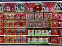 china-marketing-blog-carrefour-gubei-chinese-new-year-9