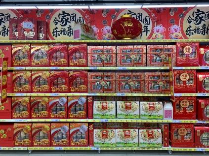 china-marketing-blog-carrefour-gubei-chinese-new-year-9