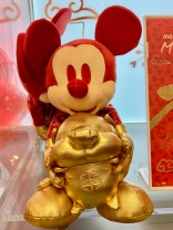china-marketing-blog-cny-2019-disney