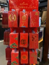 china-marketing-blog-cny-2019-hallmark