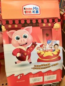 china-marketing-blog-cny-2019-kinder-chocolate