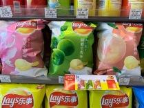 china-marketing-blog-cny-2019-lays