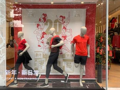 china-marketing-blog-cny-2019-lululemon