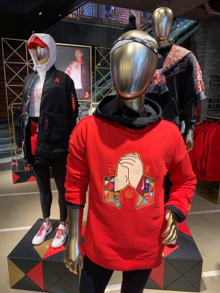 china-marketing-blog-cny-2019-nike