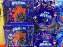 china-marketing-blog-cny-2019-oreo