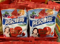 china-marketing-blog-cny-2019-perfetti-alpenliebe