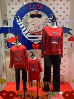 china-marketing-blog-cny-2019-petit-bateau