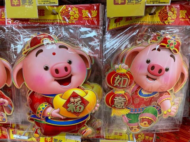 Das neue Mondjahr steht im Zeichen des Schweins. © at