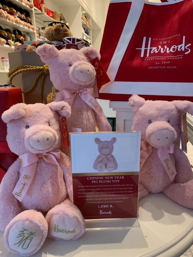 china-marketing-blog-harrods-bangkok-year-of-pig-1