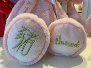 china-marketing-blog-harrods-bangkok-year-of-pig-3