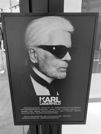 china-marketing-blog-karl-lagerfeld-shanghai-3