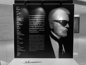 china-marketing-blog-karl-lagerfeld-shanghai-5