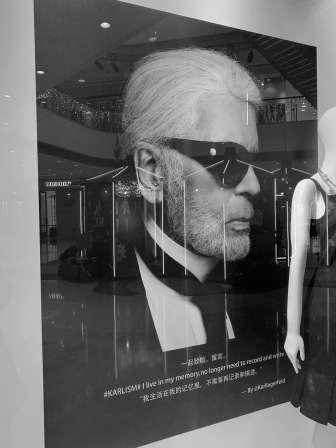 china-marketing-blog-karl-lagerfeld-shanghai-6