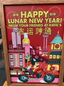 china-marketing-blog-kiehls-chinese-new-year-pig-2