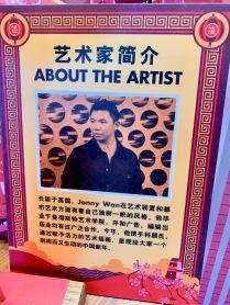 china-marketing-blog-kiehls-chinese-new-year-pig-3