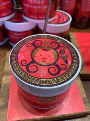 china-marketing-blog-kiehls-chinese-new-year-pig-4