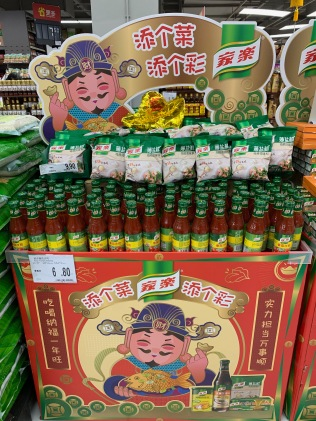 china-marketing-blog-knorr-chinese-new-year-1