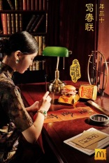 china-marketing-blog-mcdonalds-goldenthirties-shanghai-chinese-new-year-2019-1