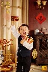china-marketing-blog-mcdonalds-goldenthirties-shanghai-chinese-new-year-2019-2