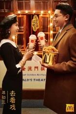 china-marketing-blog-mcdonalds-goldenthirties-shanghai-chinese-new-year-2019-4