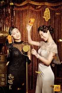 china-marketing-blog-mcdonalds-goldenthirties-shanghai-chinese-new-year-2019-5