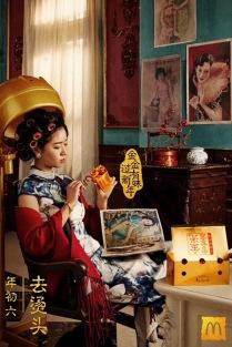 china-marketing-blog-mcdonalds-goldenthirties-shanghai-chinese-new-year-2019-7