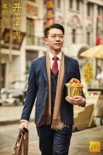 china-marketing-blog-mcdonalds-goldenthirties-shanghai-chinese-new-year-2019-8