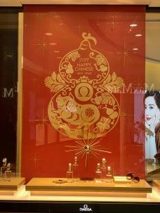china-marketing-blog-omega-year-of-pig