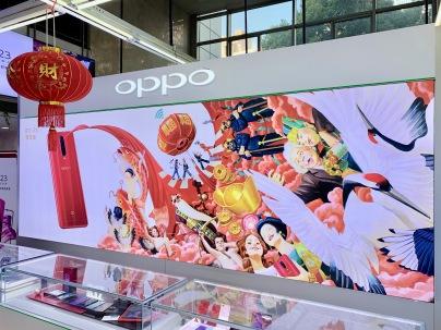 china-marketing-blog-oppo-einstein-r17-2
