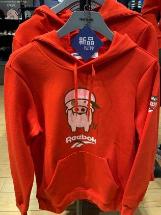 china-marketing-blog-reebok-year-of-pig-mcdull