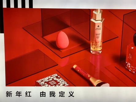 china-marketing-blog-sephora-new-year-red-campaign