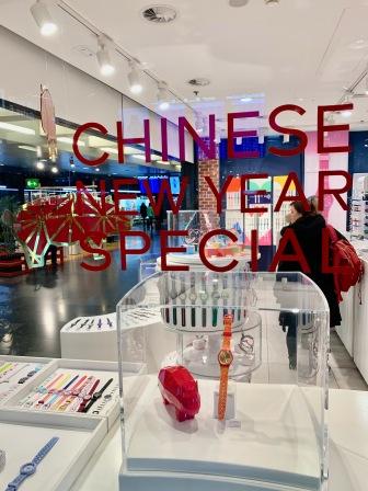 china-marketing-blog-zurich-duty-free-swatch