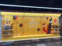 china-marketing-blog-zurich-duty-free
