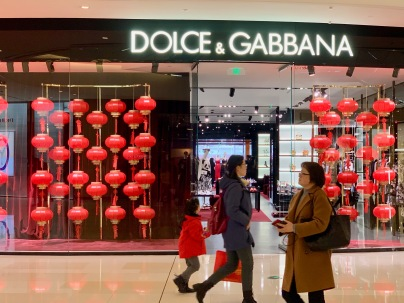 Dolce & Gabbana Charmeoffensive. © at