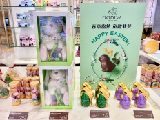 china-marketing-blog-godiva-easter-3