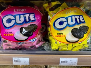 "Alles andere als ""CUTE"". © at"