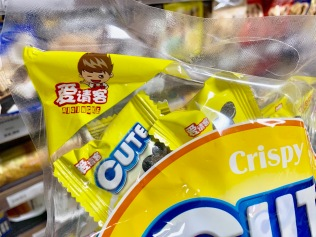 china-marketing-blog-oreo-fake-cute-2
