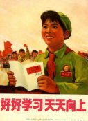 china-marketing-blog-yakult-mao-zedong-2