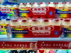 china-marketing-blog-yakult-mao-zedong-3