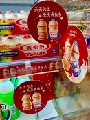 china-marketing-blog-yakult-mao-zedong-4