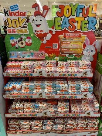 china-marketing-blog-easter-2019-2