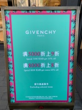 china-marekting-blog-may-holiday-shanghai-village-2-givenchy
