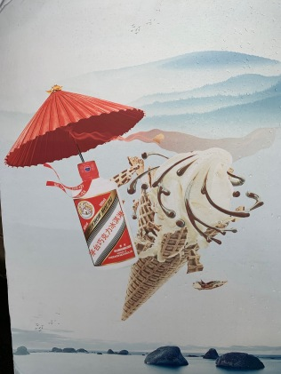 china-marketing-blog-maotai-icecream