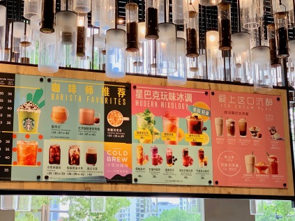 china-marketing-blog-starbucks-summer-1