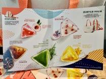 china-marketing-blog-starbucks-summer-2